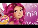 Мия и я  - Мия | Мультфильмы для детей
