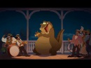 Принцесса и лягушка / The Princess and the Frog / 2009 г. / Кино Coub