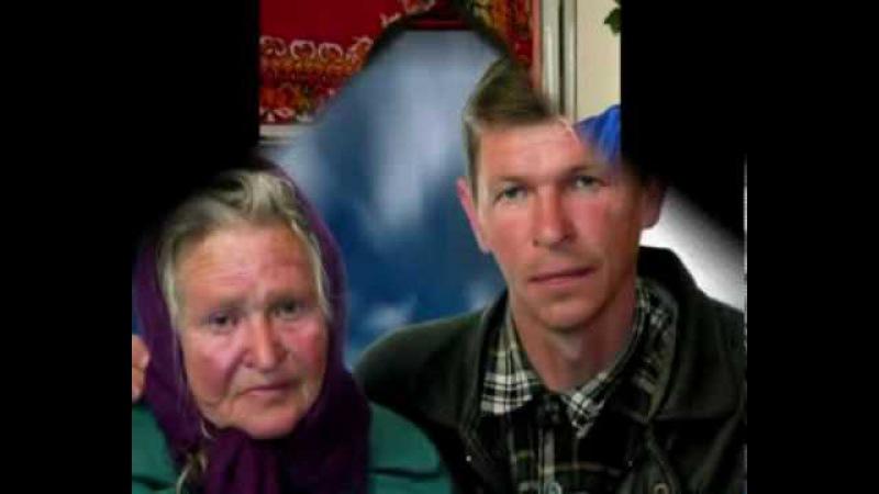 Только мама (братья Радченко)