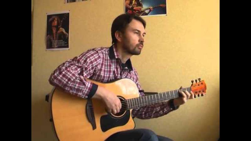 One of us - Joan Osborne (кавер на гитаре В.Трощинков)