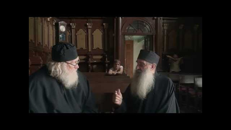 Паисий Святогорец (фильм 6й) Последние годы жизни