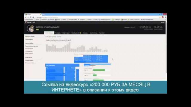 Заработок В Интернете Без Вложений На Кликах Яндекс Деньги