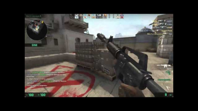 7 kill taken on the reaction and cunning | CS GO