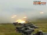 Залп российских БМ-21