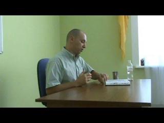 Правдивость в духовном развитии. Лавриненко Роман
