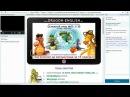 Демонстрация системы интерактивной отработки выпускницей Анной