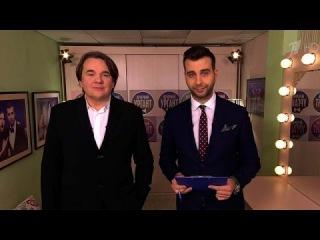 Вечерний Ургант. Пролог - Константин Эрнст и Иван Ургант (01.04.2015)