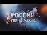 Документальный Фильм