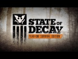 State of Decay Year One Survival Edition - Релизный трейлер (XONE/PC)