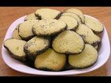 Песочное печенье с маком / Homemade shortbread cookies with poppy