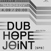 ●DUB HOPE JOiNT●
