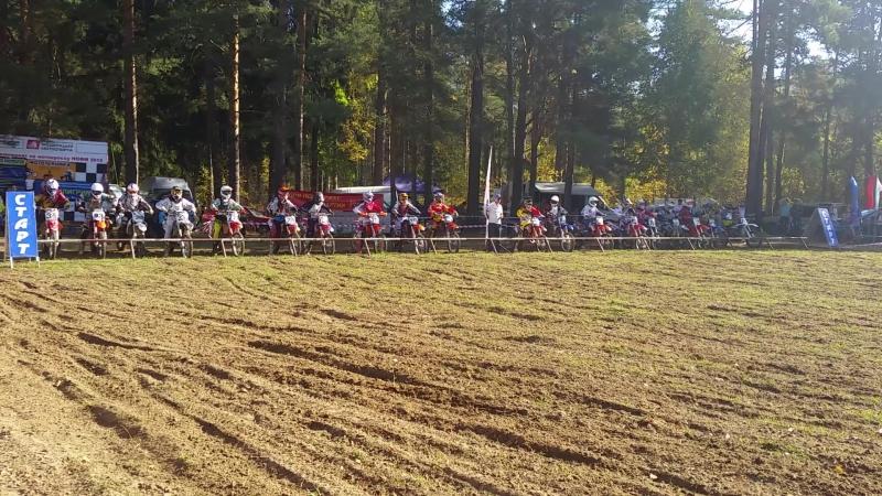 старт 1 заезда классов МХ 1 и МХ 2 8 этап Чемпионата НОФМ г. Балахна