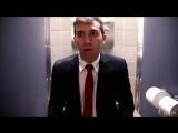 Короче говоря, я сходил в туалет (Ellgin)