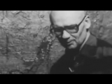 Андрей Чикатило песня