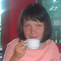 Регина Валеева
