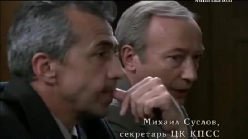 В одном шаге от Третьей мировой - 4 фильм - Неизвестный герой