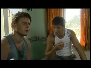 Ментовские войны 2 сезон 5 серия из 12 (2005) 720p