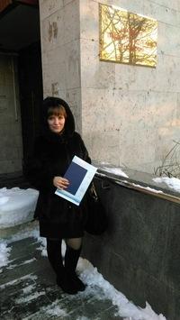 Анна Захаркина