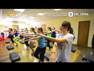 Зарядка с СТС-Чита в фитнес-клубе