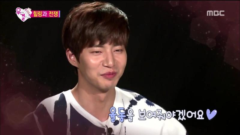 Forum SoLim. 272 выпуск Молодожен |Song Jae Rim and Kim So Eun|WGM
