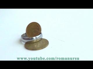 Как сделать кольцо из монеты своими руками в домашних условиях _ How to make a ring out of a coin