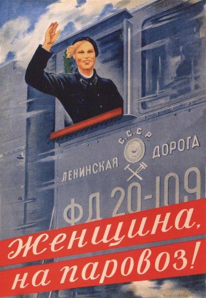 Купить трудовые плакаты СССР