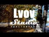 Lvov Studio Project