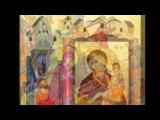 Дево Чистая (греческий гимн