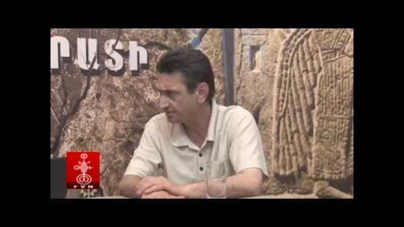 Ձայն Արարատի 21 Հայոց հին հավատքի անկումը Armenology