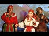 Ансамбль Паветье - Мужик пашеньку пахал (Воронеж)