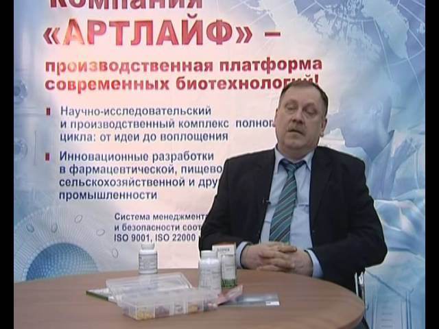 Олеопрен ГЕПА КАРДИО НЕЙРО с полипренолами Арт Лайф