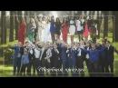 Грузино-армянская свадьба