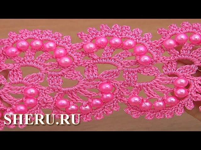 How To Make Crochet Tape Lace With Beads Урок 27 Нежное ленточное кружево