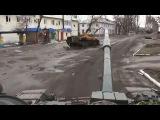 Углегорск: буксировка танка ДНР и уничтоженная техника ВСУ, 05.02.2015