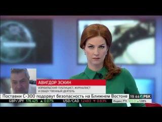 Евгений Сатановский  Поставки с 300 в Иран   повод для войны