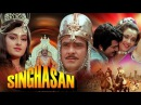 Singhasan 1986