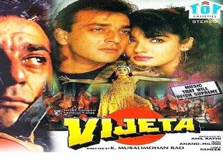 Vijeta Full Movie - Sanjay Dutt, Raveena Tandon   Hindi Full Movie Online