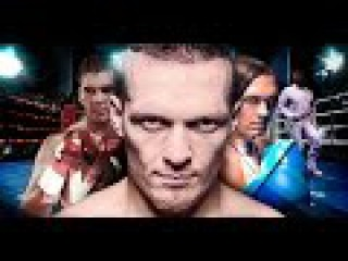 Бокс WBO Усик - Мюллер 2015 Открытая тренировка | Usyk Muller Training