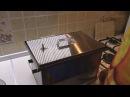 Коптильня с гидрозатвором, обзор и подготовка к работе.