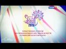 Валерий Леонтьев - Попурри - Славянский базар 2015 церемония открытия