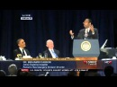 Бен Карсон Речь на молитвенном завтраке с Обамой