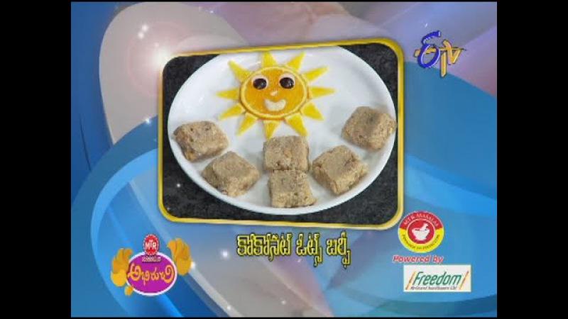 Abhiruchi - Coconut Oats Burfi - కోకోనట్ ఓట్స్ బర్ఫీ