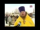 Освящение колоколов в Храме Святого Апостола Андрея Первозванного