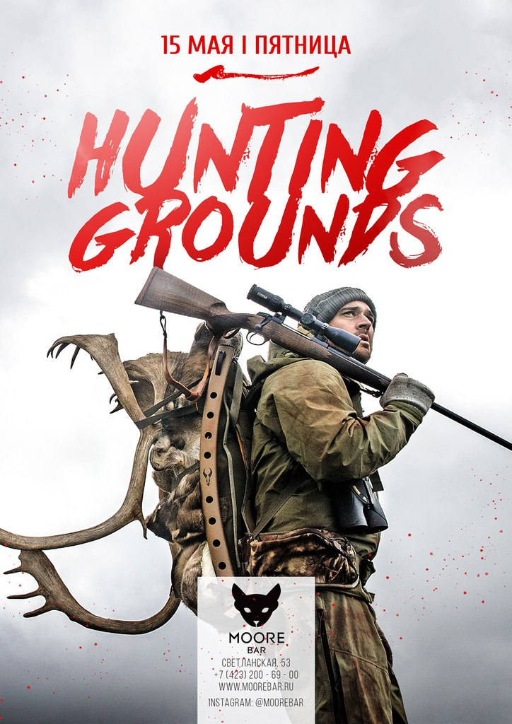 Афиша Владивосток Hunting grounds