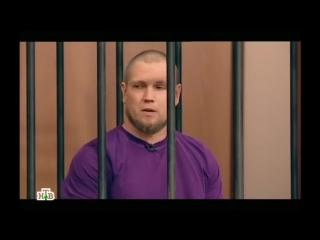 Суд присяжных - Мужчина отомстил за жену и убил одноклассника
