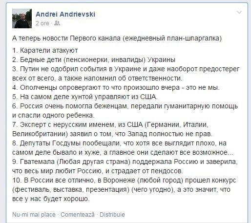 Россия создала на востоке Украины огромную армию, - командующий силами НАТО в Европе Бридлав - Цензор.НЕТ 6369