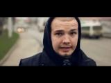 Pra(killa'gramm) ft. Kof - Это сон