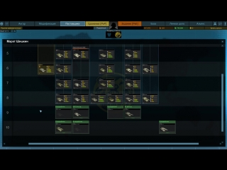 Новая Танковая игра ..Armored Warfare..