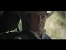 Дикие лошади 2015 - трейлер
