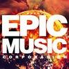 EPIC MUSIC ► Эпическая Музыка